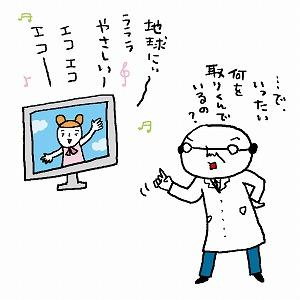 大学 公立 鳥取 環境 施設紹介