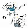 スポーツ選手