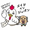 日本独自の高性能なニワトリを開発する