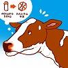 牛もカルシウム不足になる? 病気の解明で牛乳の安定生産をめざす