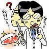 世界文化遺産級の「霜降り肉」を科学する