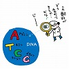 恐竜はどんな生き物だったのか? ゲノム解析で謎を解く!