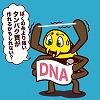 タンパク質の研究で世界初の物質を作り、生命の起源に思いをはせる