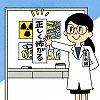 正しい知識を広めるという薬剤師のもう1つの重要な役割