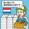 地球の未来の食料生産を支える「スマート農業」とは何か?