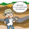 千葉県に、世界を代表する地層があった!