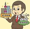 中国の環境問題はひとごとではない! 日本ができることとは?