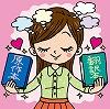 翻訳を「研究」すれば、外国はもっと面白くなる?!