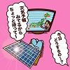 気まぐれな太陽光発電を予測し、需給バランスを保つためのシステム制御