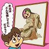 小野小町や紫式部はどんな顔? 文学にもとづく肖像画の変遷