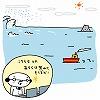 AIの画像認識を使って海上の安全を守る船の自動運転技術