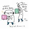 界面における超伝導とは? ~超伝導物質の新たな研究~