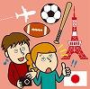 「スポーツ×旅行」で社会を盛り上げるスポーツツーリズム