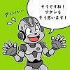 人工知能でロボットが空気を読んで会話できるようになる?