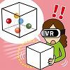 現実と仮想世界が交錯する! ~VRが作る新しい「体験」とは~